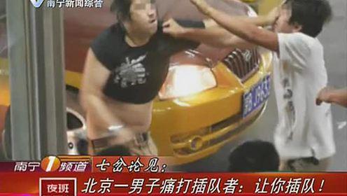 北京真人博狗www.bodog888.com.cn