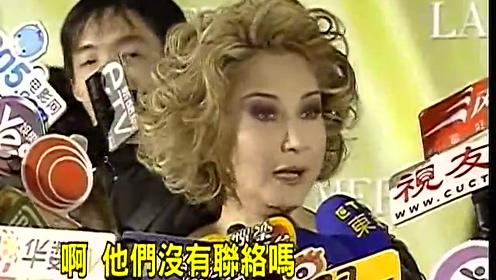 被问恩师刘家昌婚变 甄妮:我不是甄珍_最娱乐
