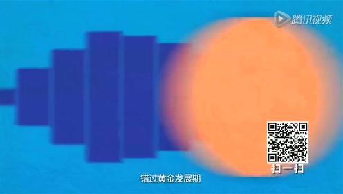 蓝色行动科普片-微信版