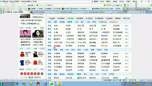 肖红华:电脑初学者第一课学会使用网址导航