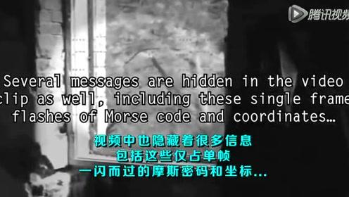 【Dark5】5个令人毛骨悚然的网络未解之谜 @柚子木