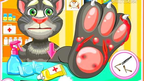 视频: 会说话的汤姆猫视频★ 汤姆猫看脚伤小游