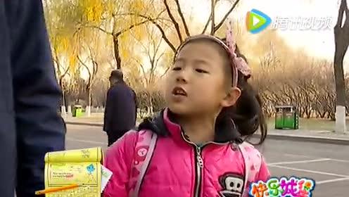 墨林艺校冠名电视台快乐城堡《宝宝说》合辑5