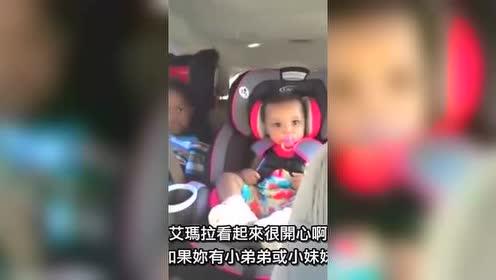 熊孩子听到妈妈要生孩子后的反应