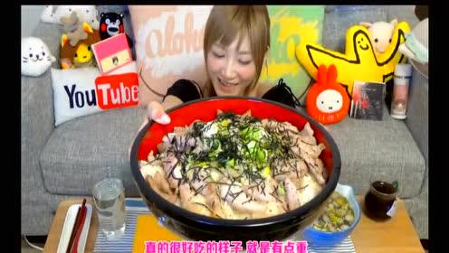 少女吃货木下 狂吃一大碗猪后颈肉盖饭