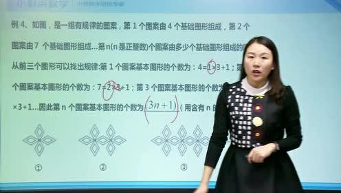 新人教版义务教育教科书七年级数学上册