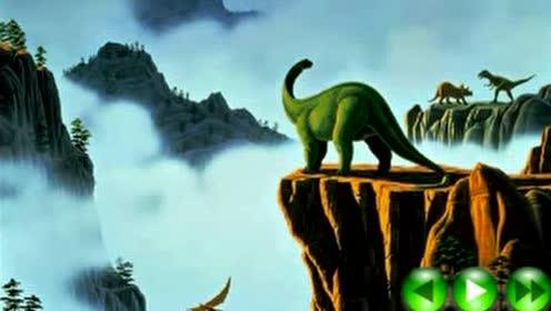 苏教版三年级语文下册20 恐龙