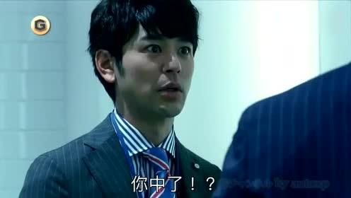 """日本彩票""""乐透7""""广告剧情神转折"""