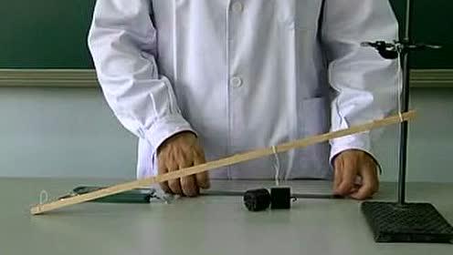特教輔導 人教版高中物理必修2