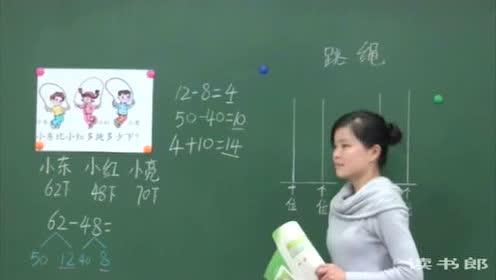 新北师大版一年级数学下册六.加与减(三)