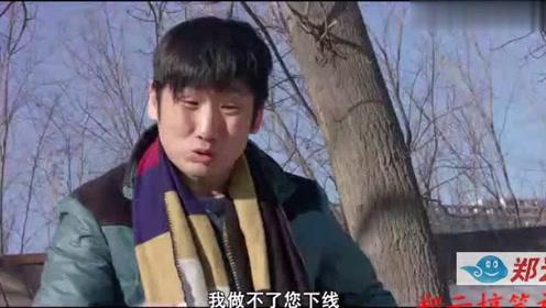 郑云搞笑视频:大爷营销出大招,绝对的敬业