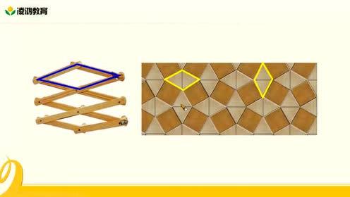 苏教版四年级数学下册第七单元  三角形、平行四边形和梯形