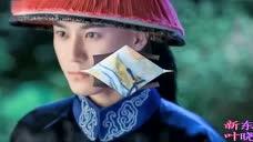 【龙珠传奇之无间道】秦俊杰杨紫水池湿吻戏深情 虐恋太深