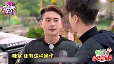 《溏心风暴3》黄宗泽花式撩妹《体育老师》赵岭破产田野表白