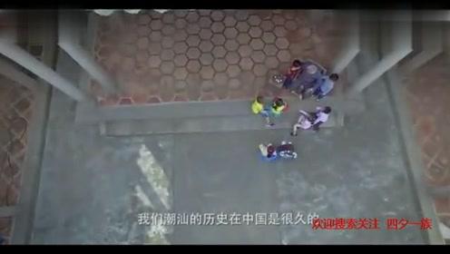 唯美潮汕,魅力普宁,普宁城市宣传片