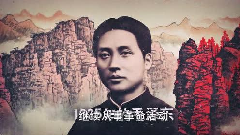高中语文必修上册第一单元1 沁园春.长沙/毛泽东