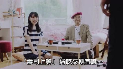 搞笑日本创意广告:都怪寿司便宜又好吃
