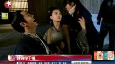 《醉玲珑》这场刘诗诗醉酒的戏很美,但拍摄现场诗诗却大笑不止