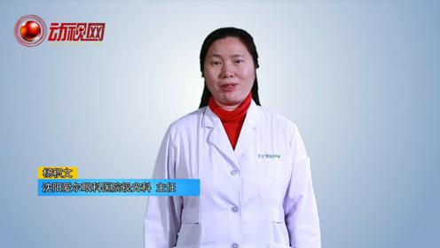 角膜塑形鏡可以用普通隱形眼鏡護理液嗎?