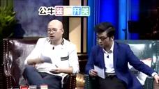 王思聪犀利评价电影《长城》,主持人慌了!这话咱可不能说啊!