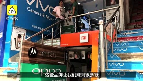 中国手机走俏印度:质量好 适合自拍