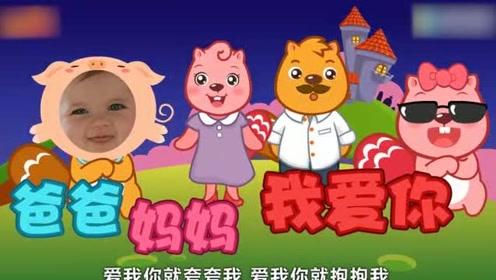 重庆年级,那时它还记得没有,你还直辖么?一儿歌人教版语文识字7说课稿图片