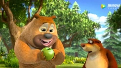 熊出没 萝卜头用红苹果换熊二的绿苹果