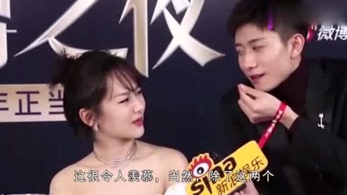 杨紫的老公是谁