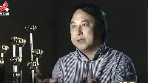 经典传奇 - 金沙帝国(上)
