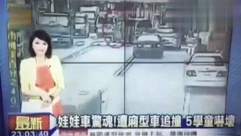 森搞笑:宝岛台湾的时事新闻搞笑合集,只要脑