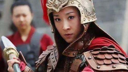 她明朝最牛女将,唯一一个被载入正史,真正凭战功封侯的女将军