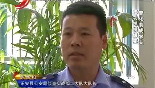 乐安县望仙村命案