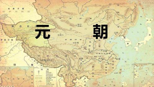 七年級歷史下冊 二單元 遼宋夏金元時期11 元朝的統治