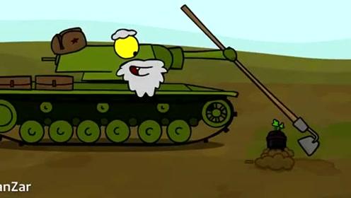 坦克世界搞笑动漫151转:拔萝卜