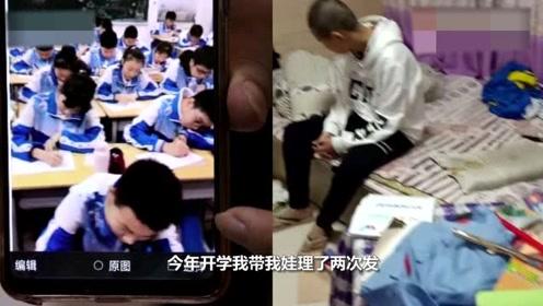 15歲初中生被老師強行剃光頭,因太丑跳樓身亡