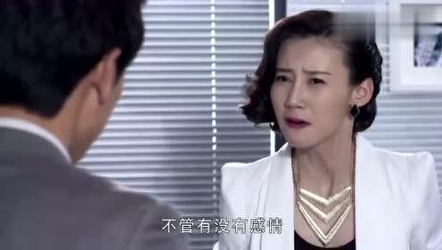 贵公子碰上嚣张丫头_贵公子不想和富家女成婚,抓到了她的把柄
