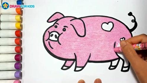 卡通画画:为孩子们画一只粉色的小猪,它的尾巴是心形的!