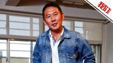 台湾导演钮承泽被曝性侵 警局门口鞠躬道歉:我