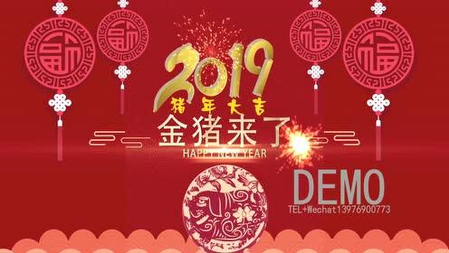 30.庆祝2019新年拜年2019猪年震撼创意开场图片