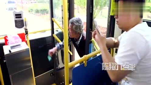 爆笑,老人乘坐公交车,刷卡坐车,结局小孩竟