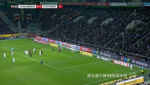 格拉德巴赫VS斯图加特:白队获得角球,防守球员第一落点