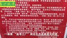 """数百人高价买学籍进毛坦厂中学被骗,记者揭秘""""高考工厂""""产业链"""