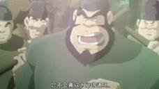 火鸟:猿田与犬上再次相见!一别之后过去四年了!