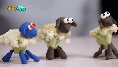 创意手工diy:蔬菜菜花加超轻黏土制作手办小玩偶小羊肖恩!
