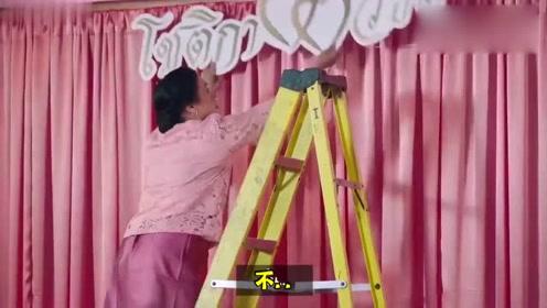 泰国搞笑脑洞广告:少一分钱女儿都不嫁!结局