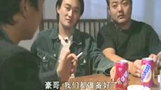 插翅难逃:张世豪只能怪杨吉光太年轻,结局太悲惨!