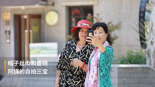 上海阿姨硬核自拍,爱的魔力转圈圈