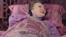忍冬艳蔷薇:房成愤怒赶忍冬离开,谷老太太责怪儿子赶走蔷薇!