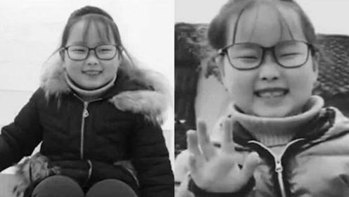 愿來世安好!杭州9歲失聯女童遺體火化,41天后家人將帶她回家