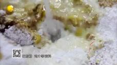 """风物辽宁:""""焖子蒸肉""""淀粉喝蛋白质携手摇身一变,美味又可口"""